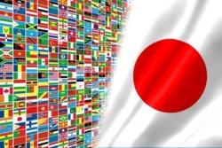 1940年頃  アジアの独立国は 日本とタイくらいだった香港、全部の大学試験で「日本帝国軍のおかげでアジアは解放され、発展した」と出題し、炎上