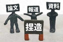 世界のメディアの大半が 「マスコミ」に偽装した 工作機関  それは日本の テレビ、新聞も全く同じ