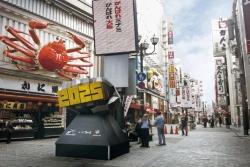 大阪市廃止投票は 不正選挙の可能性、選挙管理委員、パソナが受託